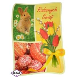 Pocztówka Wielkanocna 4475-7