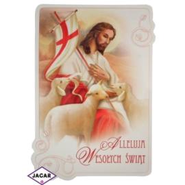 Pocztówka Wielkanocna 4475-16