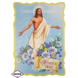 Pocztówka Wielkanocna 4475-17