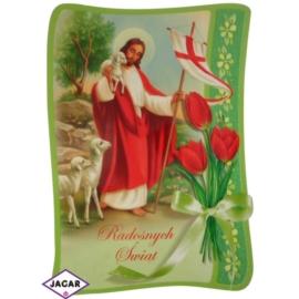 Pocztówka Wielkanocna 4475-18