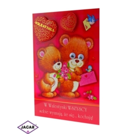 Kartka Walentynkowa - 17cm x 11,5cm - KAR03