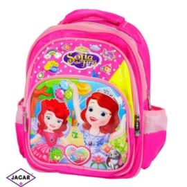 Plecak dziecięcy - PL15
