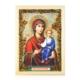 Ikona Prawosławna - Maria z Dzieciątkiem - IKO87