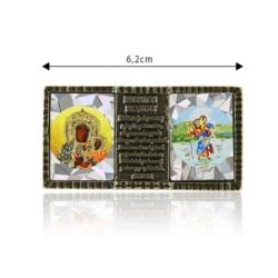Figurka metalowa - Modlitwa kierowcy - FR250