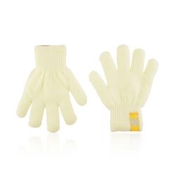 Rękawiczki dziecięce - żółte- 15cm - RK430